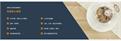 工程项目管理软件产品网站改版升级